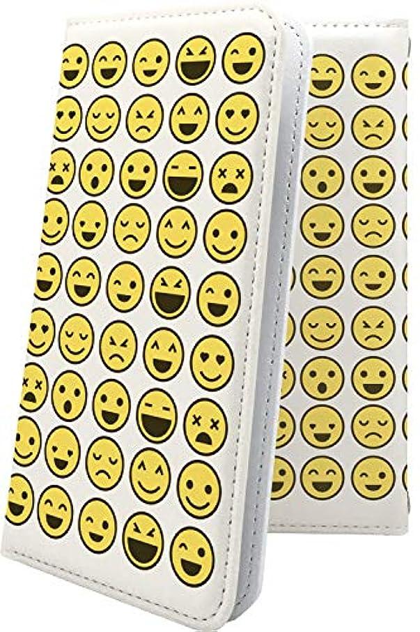 毎年バインド経度らくらくスマートフォン4 F-04J ケース 手帳型 女の子 女子 女性 レディース 絵文字 スマイリー らくらくフォン らくらくホン らくらくフォン4 らくらくホン4 キャラクター キャラ キャラケース f04j ユニーク おもしろ おもしろケース 11530-1001-10001037-f04j