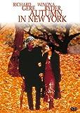 オータム・イン・ニューヨーク[DVD]