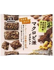 森永製菓 マクロビ派ビスケット カカオナッツ 36個セット