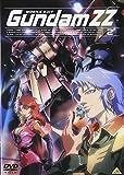 機動戦士ガンダム ZZ 2 [DVD]