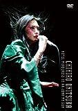 HOTEL MURDERESS OF ARIZONA MY GUN [DVD] 画像