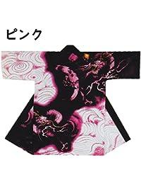 【よさこい衣装?袢纏?法被】長袢天 龍 ピンク?白 B8520?8521