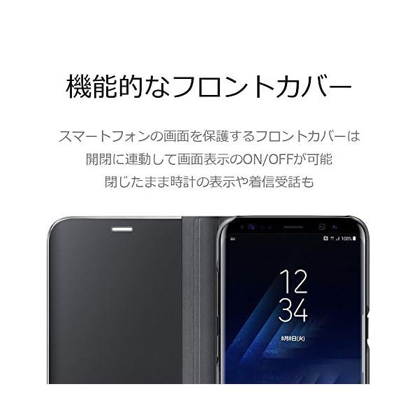 Galaxy S8+ (6.2インチ)用 CL...の紹介画像3