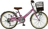 TOPONE 子供用自転車 20インチ 前カゴ付 シマノ6段変速ギア ステンレス泥除け シティサイクル キッズサイクル 男の子 女の子 NV206-PI ピンク pink