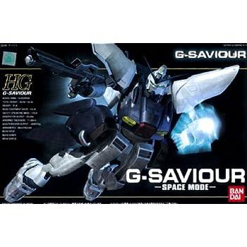 G-SAVIOUR SPACE