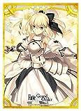 ブロッコリーキャラクタースリーブ Fate/Grand Order 「セイバー/アルトリア・ペンドラゴン[リリィ]」
