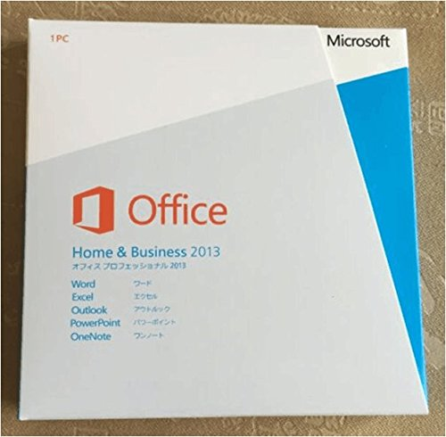 Office Home and Business 2013 通常版 日本語版 [並行輸入品]