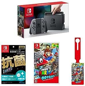 【Amazon.co.jp限定】【液晶保護フィルムEX付き (任天堂ライセンス商品) 】Nintendo Switch Joy-Con (L) / (R) グレー+スーパーマリオオデッセイ+オリジナルラゲッジタグ