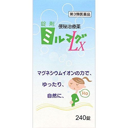 【第3類医薬品】錠剤ミルマグLX 240錠