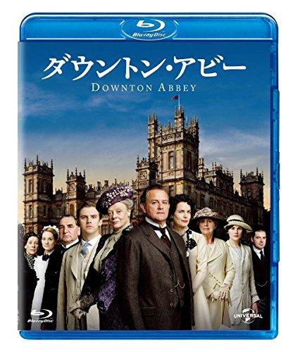 ダウントン・アビー バリューパック ブルーレイ3巻セット【NHKスクエア限定セット】