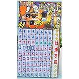 JVSISM 新しいミニ麻雀 中国のファミリーボードゲーム ポータブル麻雀セット 中国アンティークミニ麻雀ゲーム ファミリーゲーム