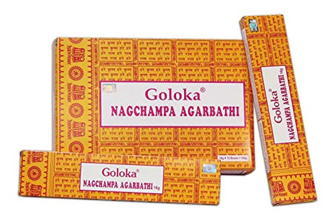化学薬品省略するボートGoloka Nag Champa お香スティック Agarbatti 192グラムボックス | 16グラム入り12パック | 輸出品質