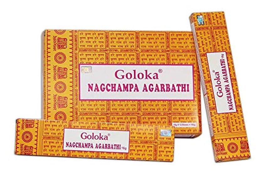 素晴らしさ晩ごはんフリンジGoloka Nag Champa お香スティック Agarbatti 192グラムボックス | 16グラム入り12パック | 輸出品質