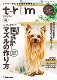 trim(トリム) Vol.46(2016年10月号)