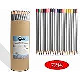 水溶性 色鉛筆 子供/大人の塗り絵用 文具 お絵描き イラスト描き プレゼント向き (72色セット)