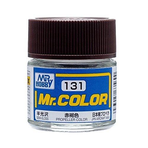 GSIクレオス Mr.カラー C131 赤褐色 半光沢