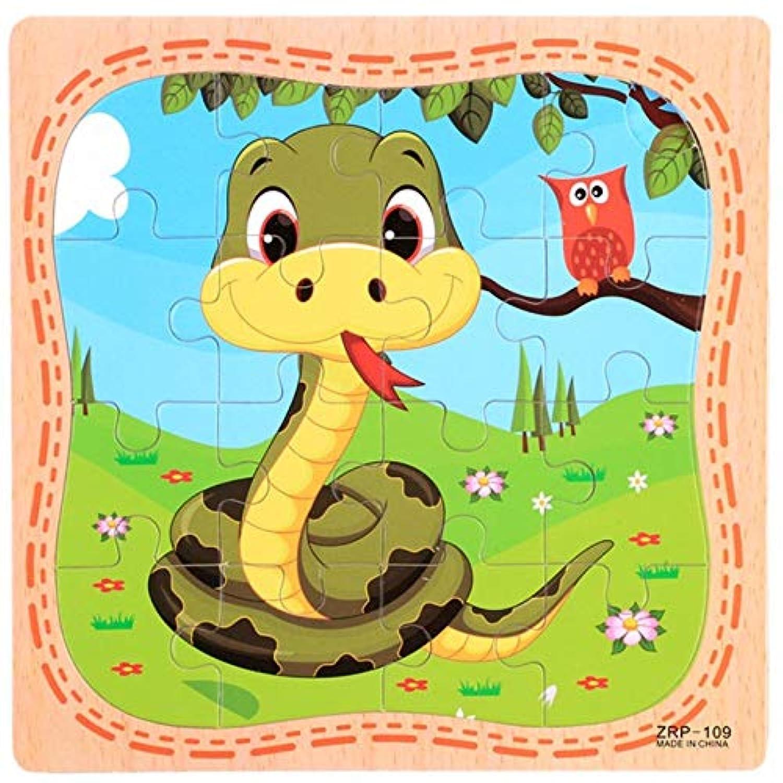 ptk12 s7 16ピース アニマル柄 木製 パズル玩具 木製 キュート アニメ 動物 ジグソーパズル 教育玩具 子供用