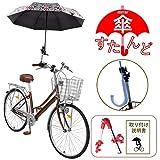 【 POSITIVE 】 傘スタンド 折りたたみタイプ 自転車 バイク 電動自転車 車椅子 ベビーカー カート などに 傘 を 固定 する 傘スタンド 傘 ホルダー 傘立て 角度調整 可能! 雨 日除け に アウトドア チェアー テーブル にも 便利! (レッド( 取付説明書付き ))