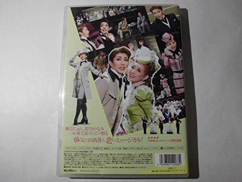 宝塚歌劇団月組梅田芸術劇場公演『Ernest in Love』