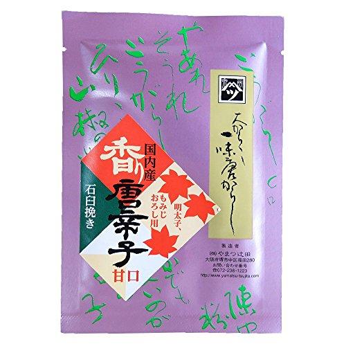 やまつ辻田国内産石臼挽き香り唐辛子(甘口 明太子・もみじおろし用)5袋セット