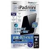 iPad mini 第6世代 2021年モデル 液晶保護フィルム 反射防止 抗菌 抗ウイルス 気泡レス加工