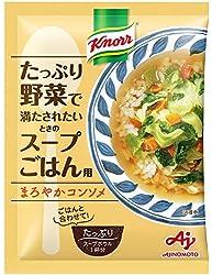 クノール たっぷり野菜で満たされたいときのスープごはん用 まろやかコンソメ 22.3g×6個