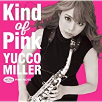 Kind Of Pink【通常盤】