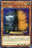 遊戯王カード 増殖するG ( ノーマルパラレル ) ウォリアーズ・ストライク ( SR09 ) | 効果モンスター 地属性 昆虫族 ノーマルパラレル