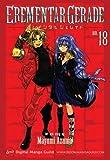EREMENTAR GERADE Vol. 18 (Shonen Manga) (English Edition)