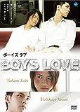 Boys Love ボーイズラブ[DVD]