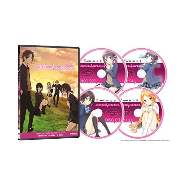 Kokoro Connect [DVD] [I...の紹介画像2