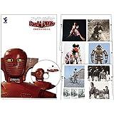 スーパーロボットレッドバロン フォトニクル(図録集+DVD)
