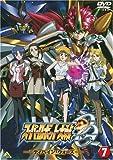 スーパーロボット大戦OG ディバイン・ウォーズ 7 [DVD]