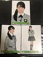 今泉佑唯 欅坂46 サイレントマジョリティー CD 封入特典 生写真 3種 コンプ
