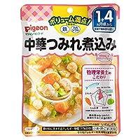 ピジョン 食育レシピ鉄Ca 中華つみれ煮込み 120g【3個セット】