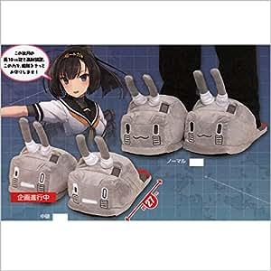 艦隊これくしょん 艦これ 長10cm砲ちゃん スリッパ全2種セット