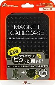 Switch用ラクラク開閉! マグネットカードケース(ブラック)