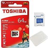 東芝 Toshiba 超高速U3 アプリ最適化A1 4K対応 microSDXC 64GB + SDアダプター + 保管用クリアケース Osmo packet 動作確認済 [並行輸..