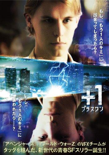 +1[プラスワン] [DVD]