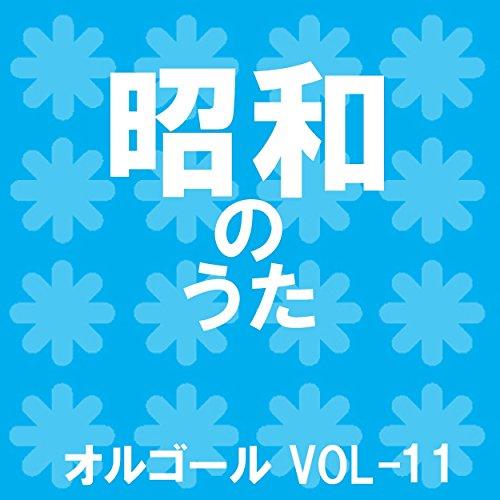 黄昏のビギン Originally Performed By...