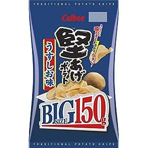 カルビー 堅あげポテト BIG うすしお味 150g×12袋