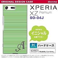 SO04J スマホケース Xperia XZ Premium ケース エクスペリア XZ プレミアム イニシャル ボーダー 緑 nk-so04j-1290ini L