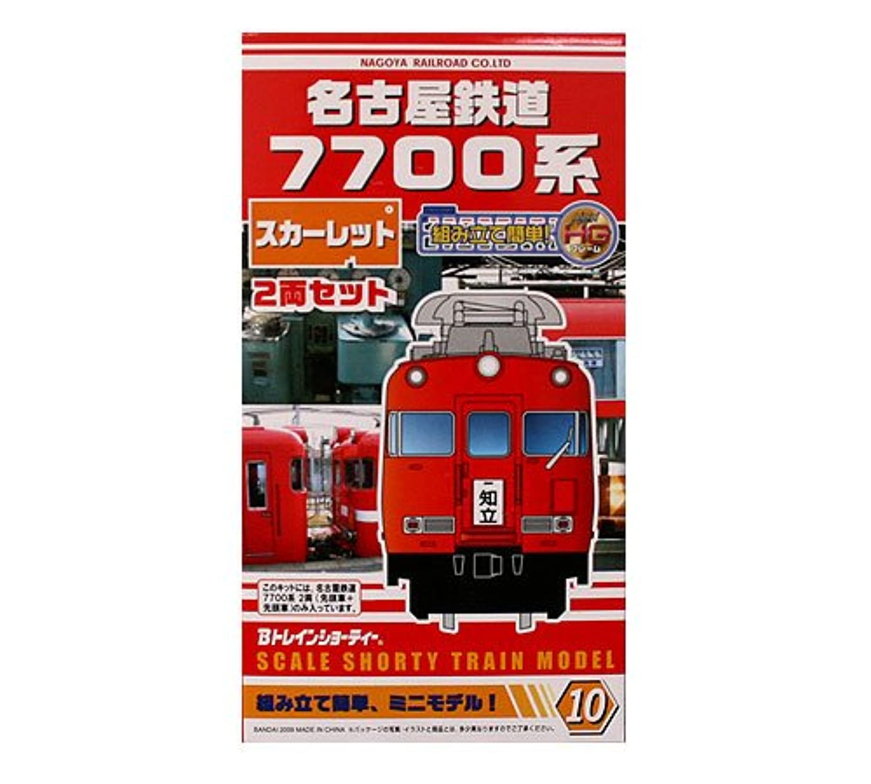 Bトレインショーティー名古屋鉄道7700系(名鉄)スカーレット2両セット【10】