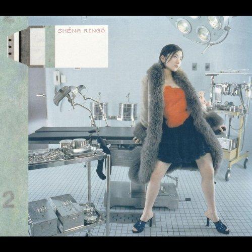 【椎名林檎/歌詞】本当に凄い歌詞ランキングTOP10!名曲「NIPPON」は何位?【意味解釈アリ】の画像