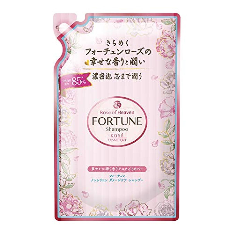 染料摂動比類なきKOSE コーセー フォーチュンRH シャンプー つめかえ 350mL (バラの香り)