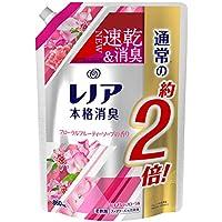 レノア 本格消臭 柔軟剤 フローラルフルーティーソープ 詰め替え 約2倍(860mL)