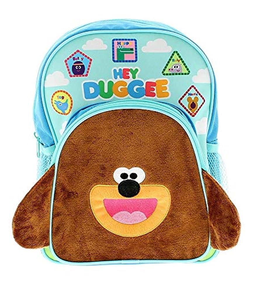 日食意欲二層Hey Duggee ACCESSORY ボーイズ US サイズ: One Size