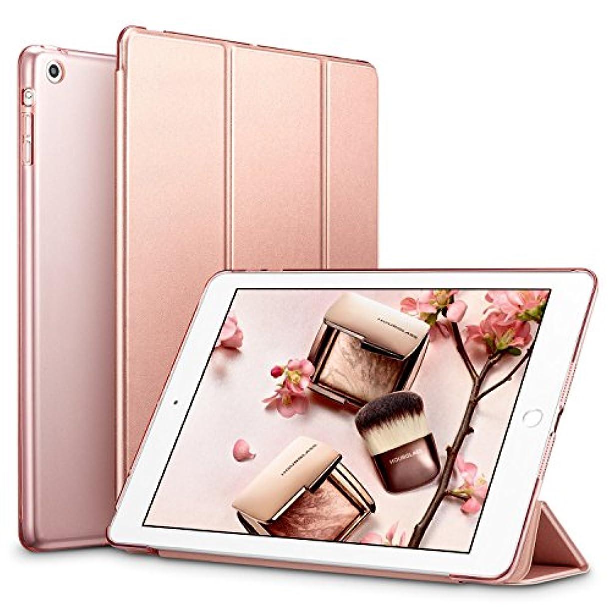 マチュピチュ永続プロペラESR iPad Mini ケース クリア iPad Mini2 ケース レザー PU iPad Mini3 ケース 軽量 スタンド機能 傷つけ防止 オートスリープ ハード三つ折 iPad Mini3/2/1(初代第二三世代) 専用スマートカバー(ローズゴールド)