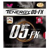 バタフライ テナジー・05 FX 006 05900 レッド