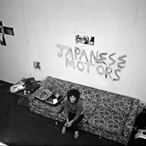 Japanese Motors [12 inch Analog]